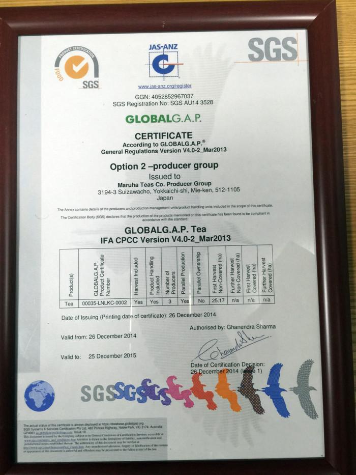 GLOBALG.A.P. 団体認証を取得